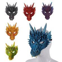 Новое поступление, маска Марди Гра на Хэллоуин, карнавальные Вечерние Маски из пенополиуретана, 3D маска дракона, китайский дракон, страшная тушь для ресниц