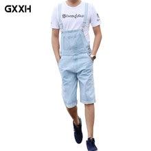 Men's Jeans Bib Light Blue Siamese Suspender Pants Shorts Men's Loose Large Size Overalls Women's Sling Bodysuit Size S-4XL 5XL