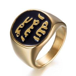 Image 4 - Titanium Steel Muslim Ring Islamic Doctrine Ring Round Stainless Steel  Ring