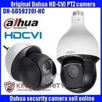 Оригинальный английский SD59220I-HC 2MP CMOS IR 100 м IP66 1080 P HD ХВН PTZ Камера 20X зум DH-SD59220I-HC DHI-SD59220I-HC CVI камера