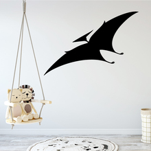 Hot Sale Bat Wall Sticker Removable Stickers Diy Wallpaper Mural