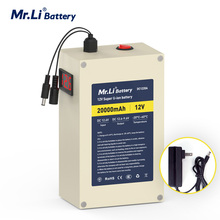 Mr.Li 12V 20Ah Best Rated Rechargeable Batteries 18650 Lithium Ion Battery  AC 12.6V 2A Power Charger With 4 kinds of Plugs стоимость
