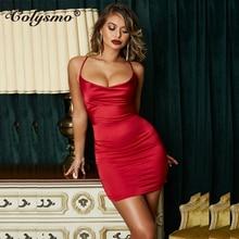 Colysmo Summer Leopard Print Satin Dresses Woman Party Night Sexy Low Cut Backless Dress Red Slim Stretch Short Dress Vestido все цены