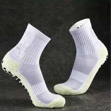 Men Patchwork Elite Sports Socks New Football And Basketball Socks Professional Outdoor Soccer Crew Socks