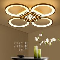 Chinese style led ceiling light living room lamp classical retro ceiling lamp creative art fashion bedroom study light ZA913622