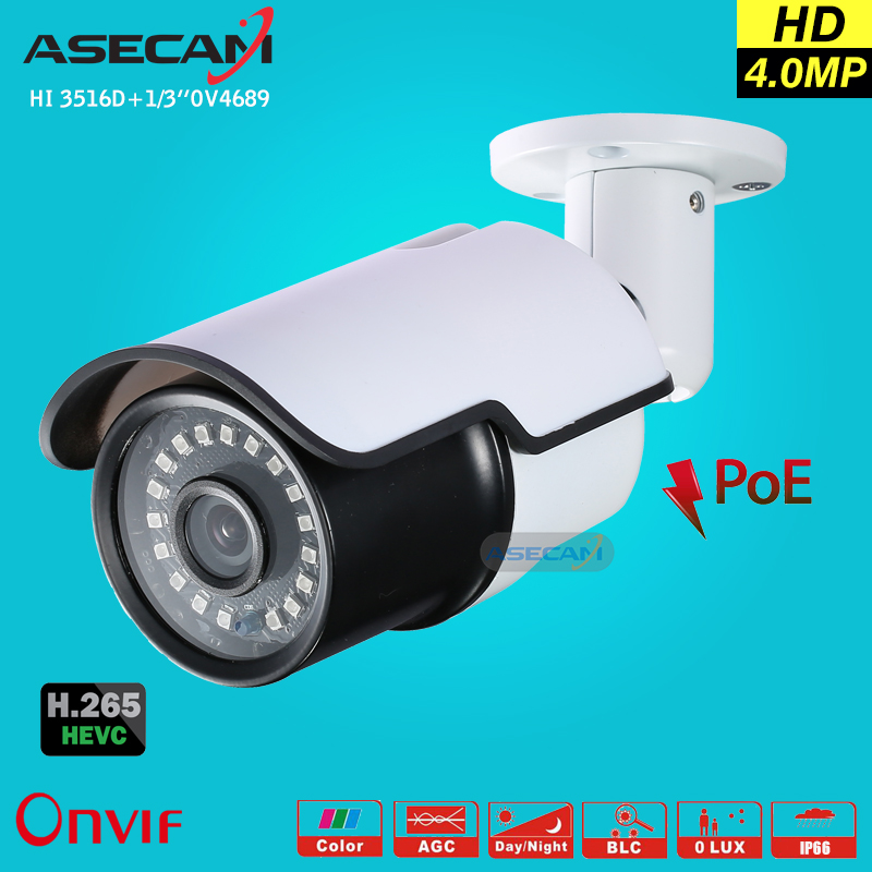 Super 4MP H.265 HD IP Camera Onvif HI3516D Black Bullet Waterproof CCTV Outdoor PoE Network P2P Motion detection Security ipcam lwstfocus h 265 264 ipc hd 4mp network ip camera ov4689 hi3516d security cctv bullet camera support poe lwbp60s400 ir 60m onvif