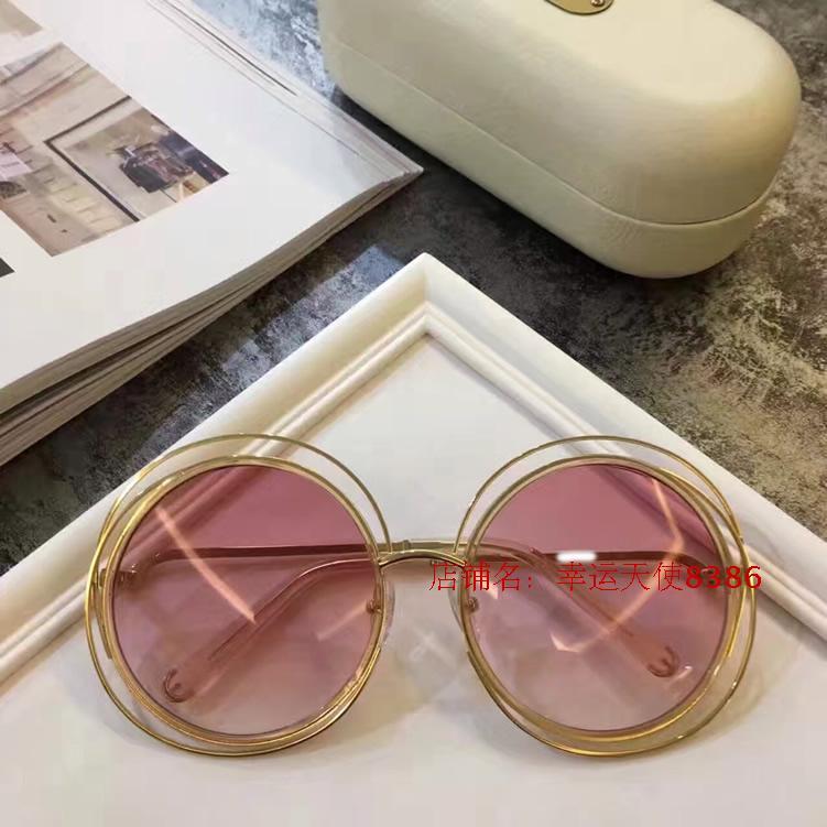 5 Frauen 3 Carter 2018 Designer Marke B1194 4 Gläser Runway 2 Für 1 Sonnenbrille Luxus CfCxRqwt6