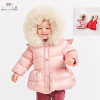 DB8966 dave bella winter baby girls down jacket children white duck down padded coat kids hooded outerwear with big fur