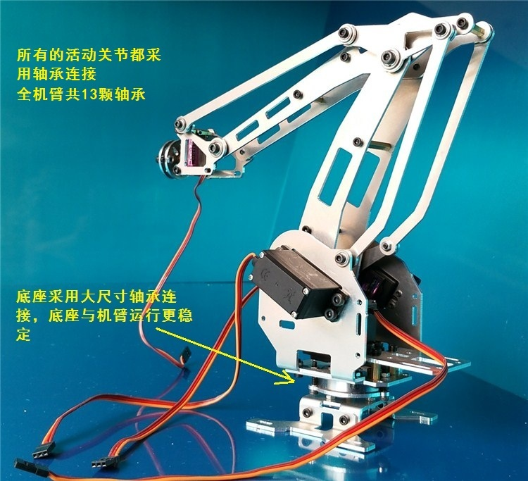 Wenhsin Abb Industrial Robot 528 Mechanical Arm 100% Alloy Manipulator 6-Axis Robot arm Rack with 4 Servos abb irb4400 industrial robots scaled model 6 dof robot arm for teaching and experiment