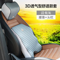 3D New design space memory cotton  lumbar back waist support for car seat and office chair --comfortable and breathable