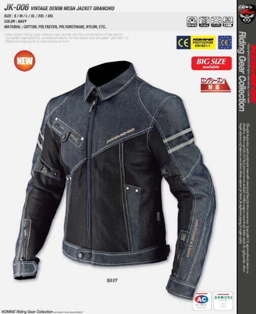 Komine jk006 tessuto denim vestiti giacca da trekking moto auto da corsa giacca di cotone