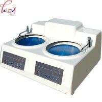 220 В 1 шт. двойной диск скамья образец полировальная машина MoPao 2DE плавная регулировка скорости тест образец шлифовальный полировальный стан
