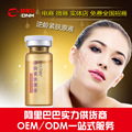 Anti Wrinkle Aging Firming Essence Serum Moisturizing Skin Care Whitening Ageless Acne Treatment Anti Winkles Repairing Beauty