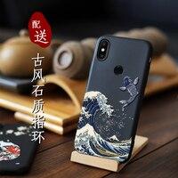 Чехол для телефона с великолепным тиснением для Xiaomi mi X 3 mi X3 mi X 2S mi X2S, чехол Kanagawa Waves Carp Cranes, 3D гигантский рельефный чехол