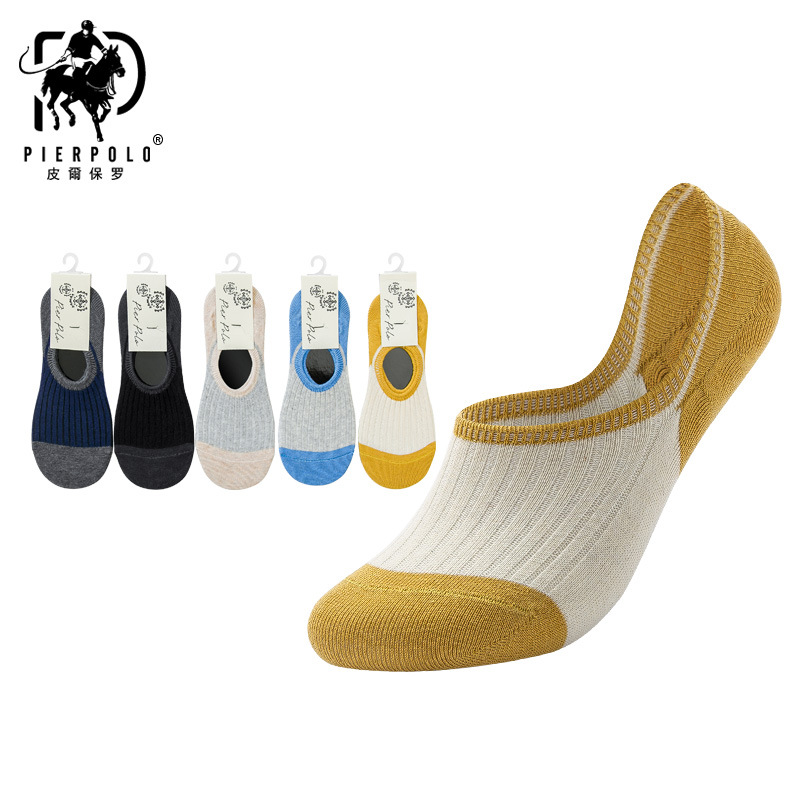 PIERPOLO Brand No Show Socks Fashion Casual Cotton Men Socks Male Invisible Slippers Shallow Mouth Boat Summer Socks