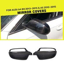 Замена углеродного волокна автомобиля боковое зеркало Чехлы для мангала Планки для Audi A4 B9 2013-2015 A5 2010-2015