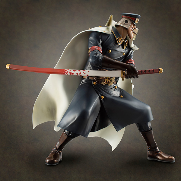 23cm One Piece Shiliew Anime Action Figure PVC New Collection figures toys Collection for Christmas gift one piece anime dx pirates shiryu shiliew of the rain 22cm 8 7 figure free shipping