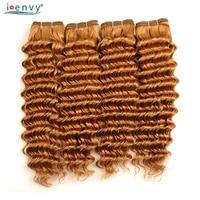 I Envy #27 Honey Blonde Bundles Brazilian Deep Wave Pre Colored Human Hair Bundles 1 3 4 Pcs 10 26 Inches Bundle Deals Non Remy