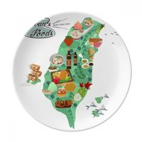 Taiwan Foods Map China Honey Coffee Dessert Plate Decorative Porcelain 8 inch Dinner Home