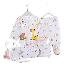 5pcs/set Baby Cotton Breathable Newborn Clothes  Underwear