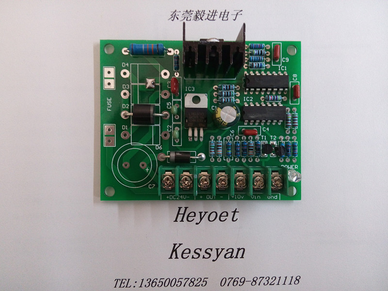 24V DC Magnetic Powder Clutch PWM Control Speed Regulator, PWM Speed Regulation Tension Brake Control Board PLC Control