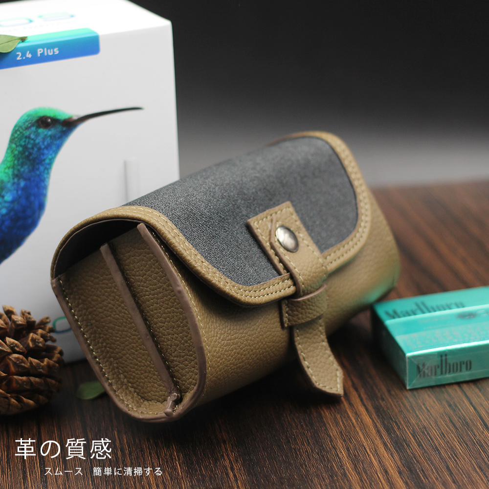 Vintage Cover For IQOS E Cigarette Skin Protective Phone Case Business PU Vape Bag Wallet High Quality /w Detail Box