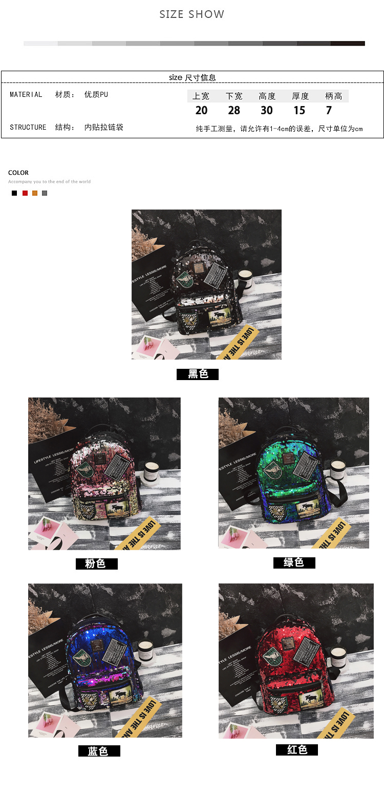Sequin Backpack Korean version 2018 New Personality Badge Fashion Backpack Wild Casual 6