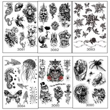 6pcs Multi style Geometric Temporary Body Tatoo Owl Wolf Birds Spider skull jellyfish Tattoo set Fake Tattoo sticker warterproof-in Temporary Tattoos from Beauty & Health on Aliexpress.com | Alibaba Group
