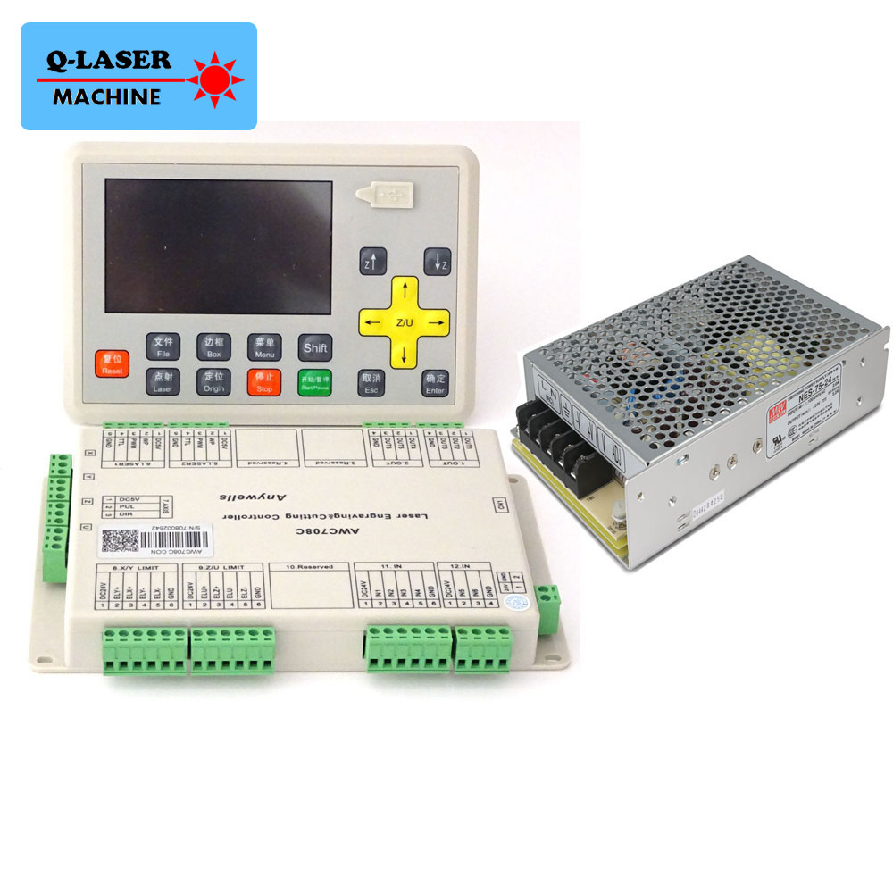 AWC708C LITE Co2 Laser DSP Controller Meanwell 24V 3.2A 75W Switching Power Supply Instead laser controller awc608