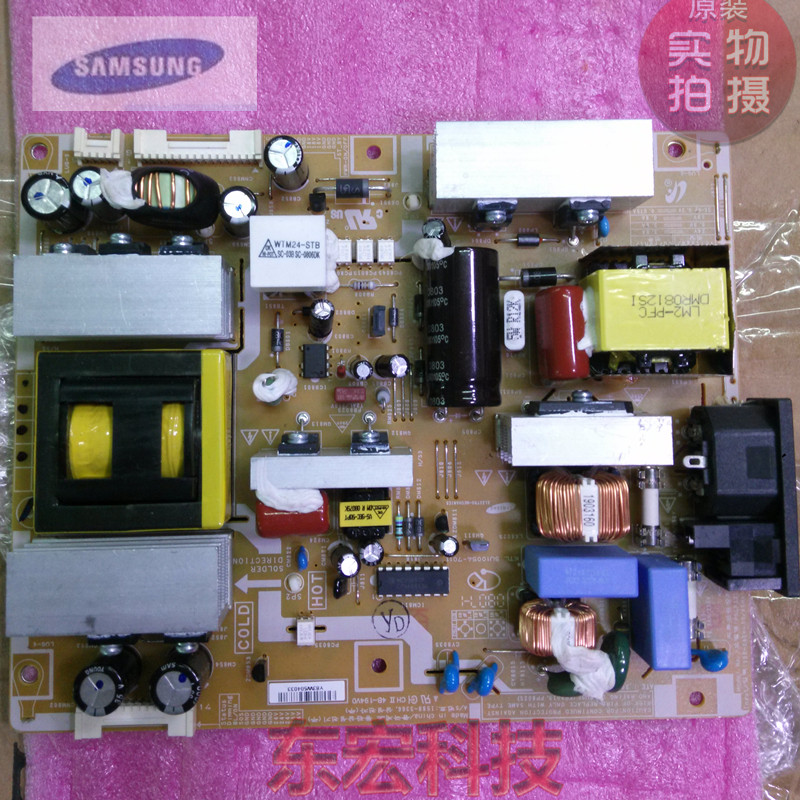 ФОТО Free Shipping>Original 100% Tested Working  PSLF131501 BN44-00181B power supply board BN44-00181A 2693HM\245T