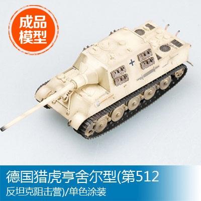 512 Mono Color Camouflage in 1:72 Easy Model 36105 Jagdtiger He s.PZ.Jag.Abt