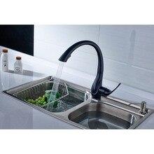 Flg Soild латунь вытащить черный кухонный кран раковина из нержавейки 360 градусов вращающийся на бортике одной ручкой отверстие torneira Cozinha OB02