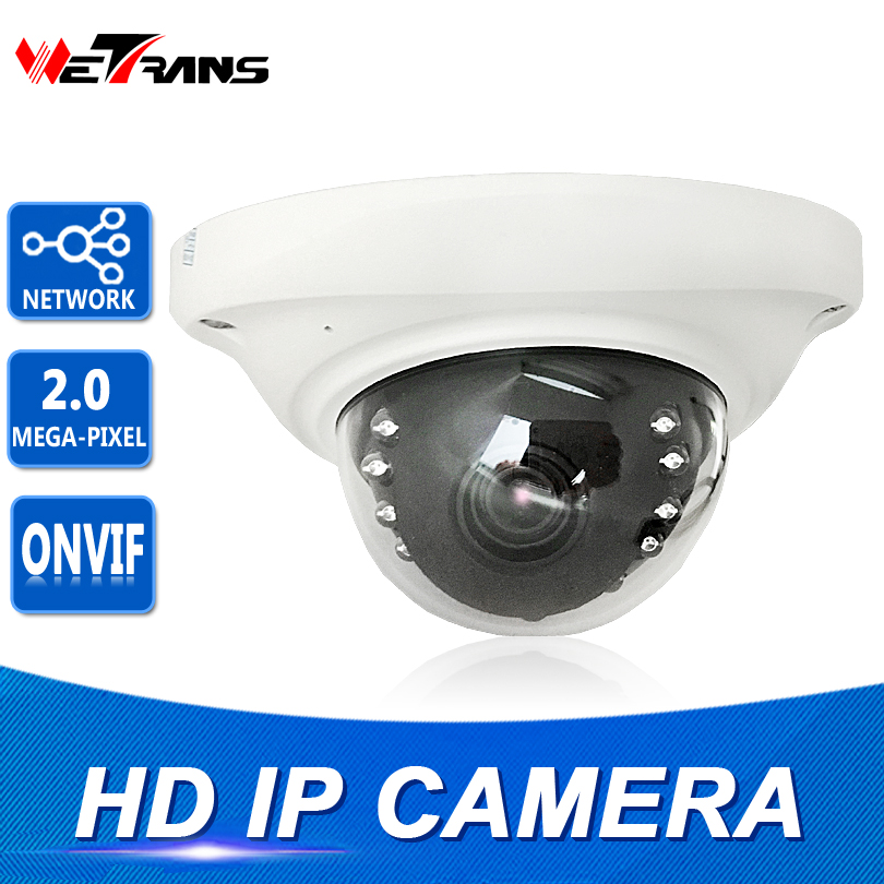 IP Camera P2P Vandalproof Onvif2.4 3.6mm Fixed Lens HD IR 1080P H265 4MP Indoor 8m Night Vision Security Camera IP Dome Camera