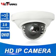 IP Камера P2P vandalproof Onvif2.4 3.6 мм фиксированный объектив HD IR 1080 P H265 4MP Крытый 8 м Ночное Видение безопасности Камера IP купольная Камера