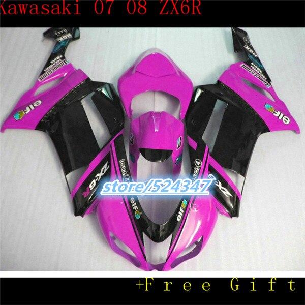 100 Of Cheap Selling Motorcycles From Repsol KAWASAKI Ninja ZX6R 07 08 ZX