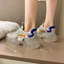 Fashion Women Vulcanized Shoes Glitter Sneakers Summer Bling