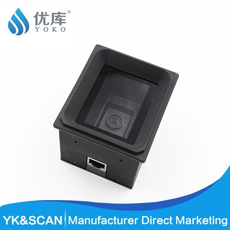 2D/QR/1D сканер с фиксированным креплением Wiegand RS485 USB RS232 торговый Контроля Доступа Турникет Модуль сканера двигателя Бесплатная доставка