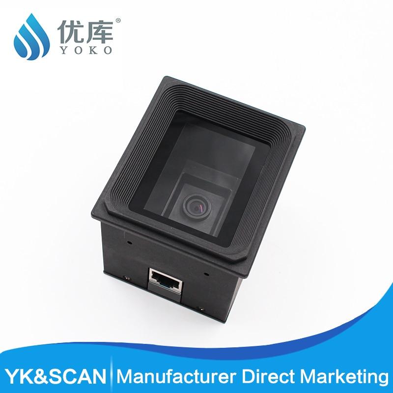 2D/QR/1D festeinbau scanner Wiegand RS485 USB RS232 Vending zutrittskontrolle drehkreuz Scanner-modul motor Freies verschiffen