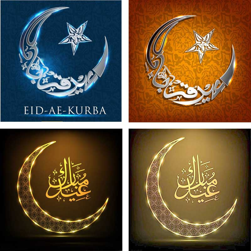 The stars and the moon DIY Diamonds Embroidery Muslim holy mosque square Diamond Painting Cross Stitch Kit weeding gift Decor