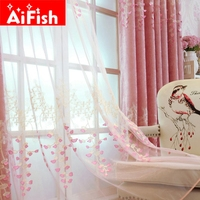 Pink Relief Chenille American Pastoral Embroidery Curtain Fabric For Living Room Thick Shade Curtain Cloth Wedding