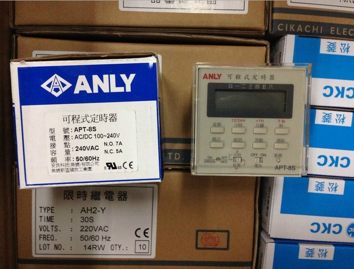 Taiwan Anliang (ANLY) programmable timer APT-8S (two-tone chronograph function, LCD backlight display)