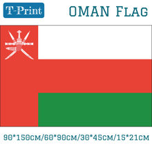15*21cm 60*90cm 90*150cm Oman National Flag 30*45cm Car Flag(China)