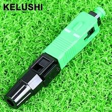 Kelushi 100 шт. SC P C fast Connector/волоконно-оптический fast Connector/используется волокно кабель быстрый разъем