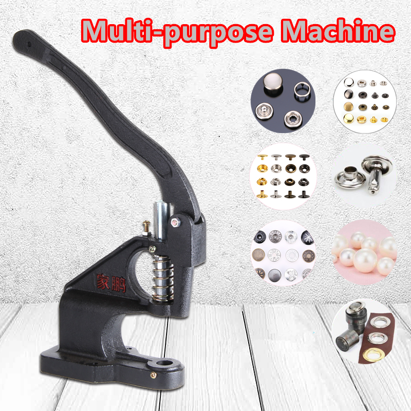 Pearl Rivet Hand Press Eyelet Rivet Machine Snap Button Clinching Machine Hardware Press Sewing Accessories Sewing