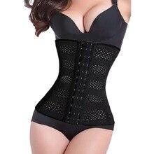 Hot New Mulheres Látex Shaper Do Corpo Da Cintura Cincher Tummy Controle Cinturão Espartilho Shapewear Slimming Underbust Cinto Z1(China (Mainland))