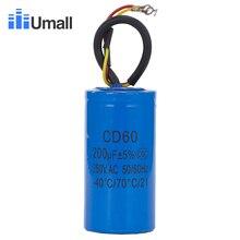 CD60 200 uF 250 V AC 始動コンデンサ用電動コンプレッサー赤黄色の 2 ワイヤ