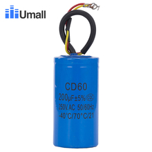 CD60 200uF 250V AC Starting Capacitor For Heavy Duty Electric Motor Air Compressor Red Yellow Two Wires