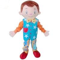 Мистер сушилка для талисмана мальчик мультфильма День рождения карнавал фантазии Платье для косплея