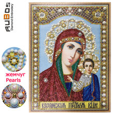 RUBOS Diy 5D Diamond Painting Pearls Our Lady Kazanskaya Icons Diamond Embroidery Kazan Beadwork Religion Bead Drill Partial New(China)