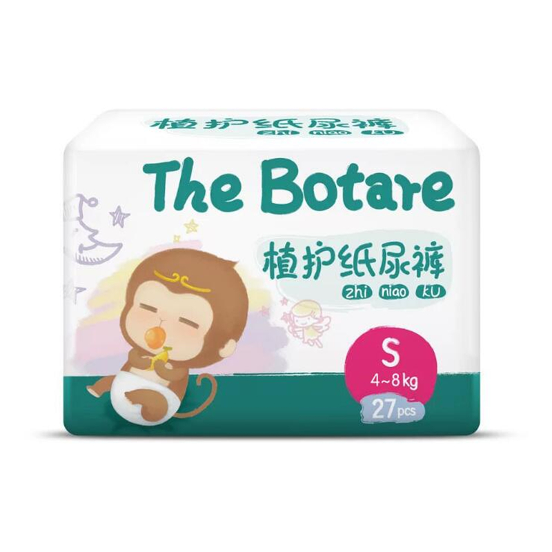 Paper Diapers Baby Water Absorption Boys And Girls Universal Urine Is Not Wet Comfortable Soft Leak-proof Urine